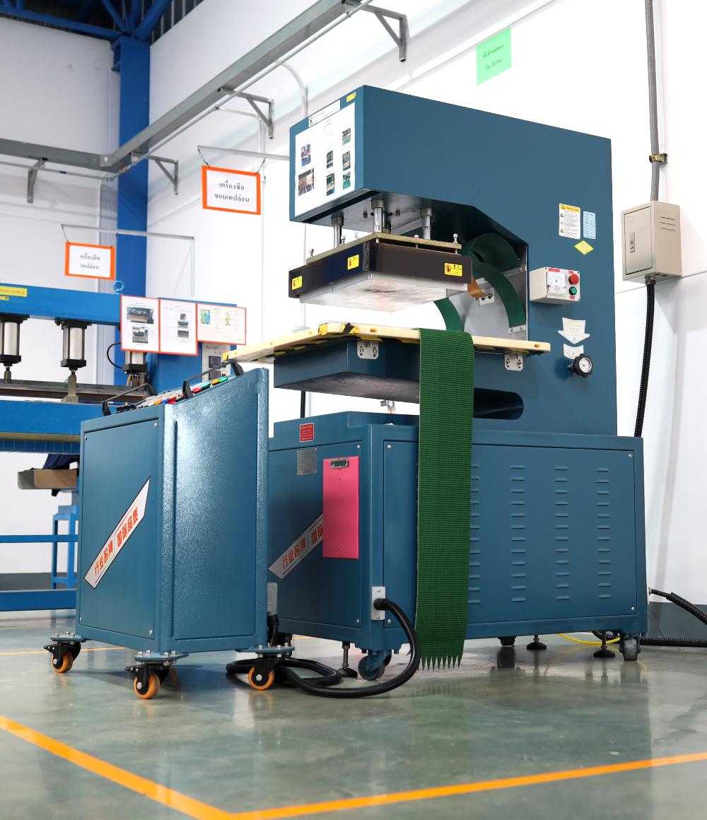 Technology & Facility